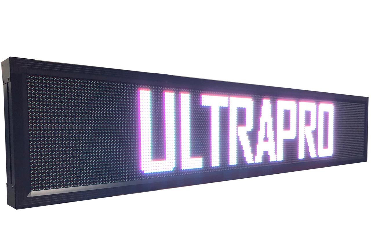 led lichtkrant software