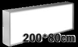 LED lichtbak 200x80cm _