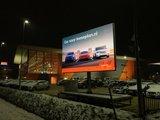Mobiel LED scherm 12m2 - Verhuur 1 maand_