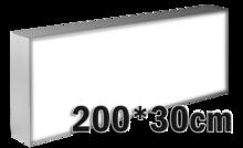 LED-lichtbak-200x30cm